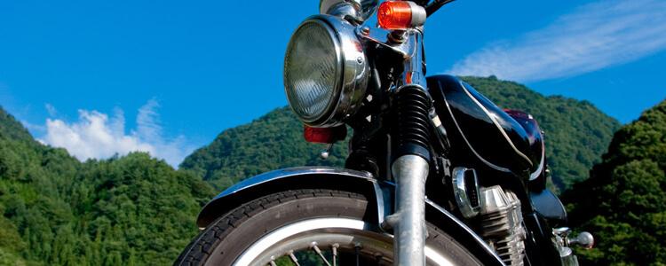 バイク手続き